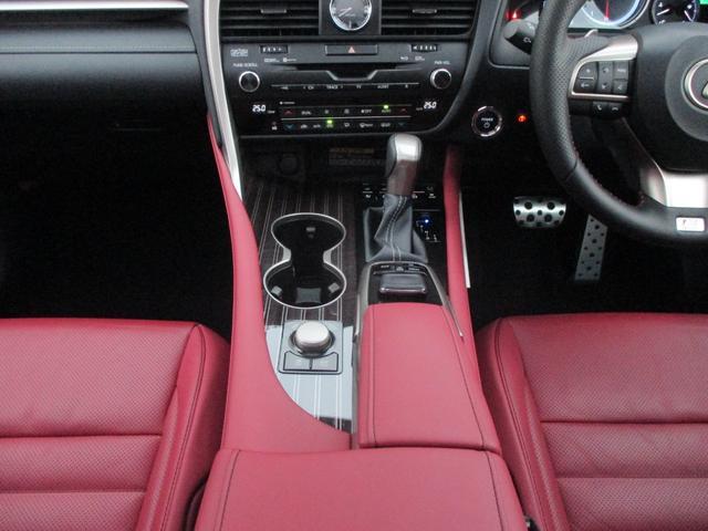 RX450h Fスポーツ AWD ルーフレール+パノラマルーフ アダプティブハイビーム インテリジェントクリアランスソナー 寒冷地仕様 パノラミックビュー BSM おくだけ充電 セカンド電動シート+ヒーター TOM'Sエアロ(71枚目)