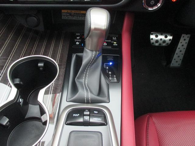 RX450h Fスポーツ AWD ルーフレール+パノラマルーフ アダプティブハイビーム インテリジェントクリアランスソナー 寒冷地仕様 パノラミックビュー BSM おくだけ充電 セカンド電動シート+ヒーター TOM'Sエアロ(72枚目)