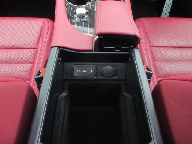 RX450h Fスポーツ AWD ルーフレール+パノラマルーフ アダプティブハイビーム インテリジェントクリアランスソナー 寒冷地仕様 パノラミックビュー BSM おくだけ充電 セカンド電動シート+ヒーター TOM'Sエアロ(76枚目)