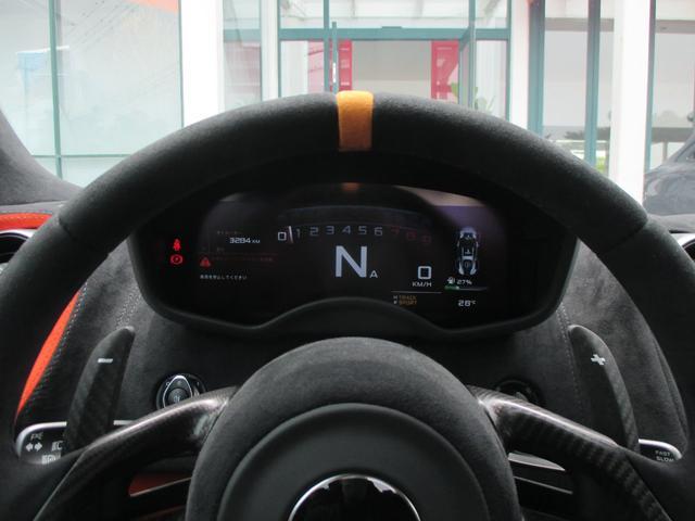 「マクラーレン」「600LT」「クーペ」「福岡県」の中古車40