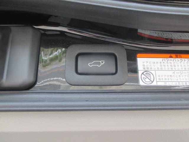 LX570 リヤシートエンターテインメント オプション21AW ドライブレコーダー ガーネットセミアニリンレザー ムーンルーフ 寒冷地仕様 パワーバックドア クールボックス 三眼LEDライト パノラミックビュー(30枚目)