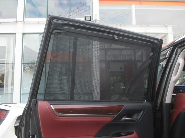 LX570 リヤシートエンターテインメント オプション21AW ドライブレコーダー ガーネットセミアニリンレザー ムーンルーフ 寒冷地仕様 パワーバックドア クールボックス 三眼LEDライト パノラミックビュー(39枚目)
