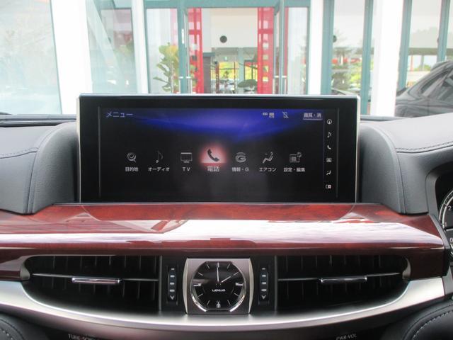 LX570 リヤシートエンターテインメント オプション21AW ドライブレコーダー ガーネットセミアニリンレザー ムーンルーフ 寒冷地仕様 パワーバックドア クールボックス 三眼LEDライト パノラミックビュー(61枚目)