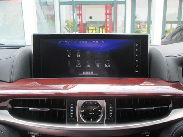LX570 リヤシートエンターテインメント オプション21AW ドライブレコーダー ガーネットセミアニリンレザー ムーンルーフ 寒冷地仕様 パワーバックドア クールボックス 三眼LEDライト パノラミックビュー(62枚目)