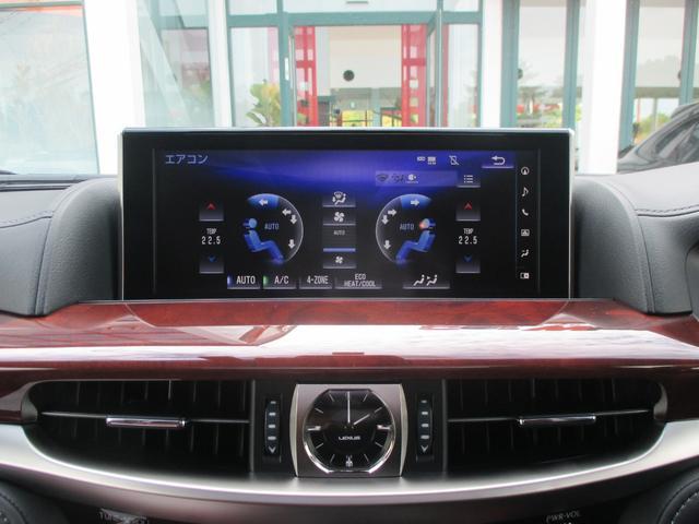LX570 リヤシートエンターテインメント オプション21AW ドライブレコーダー ガーネットセミアニリンレザー ムーンルーフ 寒冷地仕様 パワーバックドア クールボックス 三眼LEDライト パノラミックビュー(64枚目)