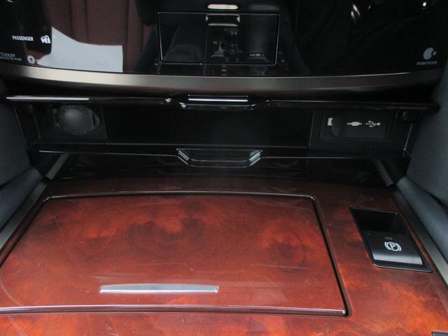 LX570 リヤシートエンターテインメント オプション21AW ドライブレコーダー ガーネットセミアニリンレザー ムーンルーフ 寒冷地仕様 パワーバックドア クールボックス 三眼LEDライト パノラミックビュー(66枚目)