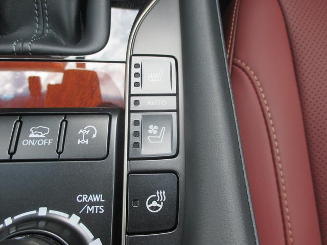 LX570 リヤシートエンターテインメント オプション21AW ドライブレコーダー ガーネットセミアニリンレザー ムーンルーフ 寒冷地仕様 パワーバックドア クールボックス 三眼LEDライト パノラミックビュー(71枚目)