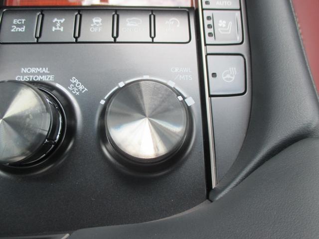 LX570 リヤシートエンターテインメント オプション21AW ドライブレコーダー ガーネットセミアニリンレザー ムーンルーフ 寒冷地仕様 パワーバックドア クールボックス 三眼LEDライト パノラミックビュー(72枚目)