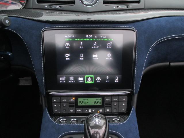 8.4インチタッチスクリーン マセラティタッチコントロールプラス(MTC+) ナビゲーションシステム Apple CarPlay Android Auto SDカードリーダー USBソケット