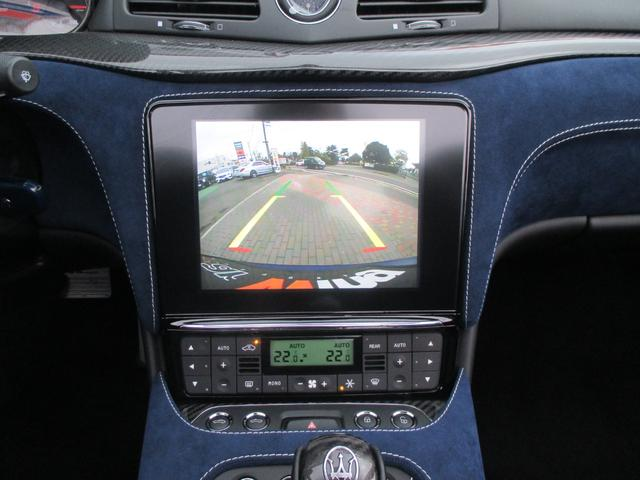 リアビューカメラ Bluetooth接続機能
