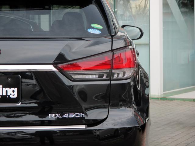 RX450h バージョンL パノラマルーフ ルーフレール おくだけ充電 セミアニリンブラックレザーシート パノラミックビュー ブラインドスポットモニター 三眼フルLEDライト ヘッドアップディスプレイ 後席パワーシート(25枚目)