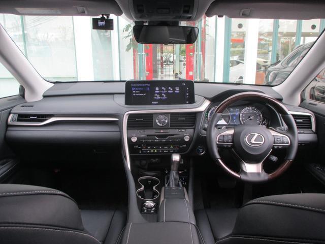 RX450h バージョンL パノラマルーフ ルーフレール おくだけ充電 セミアニリンブラックレザーシート パノラミックビュー ブラインドスポットモニター 三眼フルLEDライト ヘッドアップディスプレイ 後席パワーシート(30枚目)