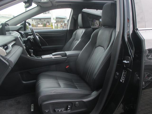 RX450h バージョンL パノラマルーフ ルーフレール おくだけ充電 セミアニリンブラックレザーシート パノラミックビュー ブラインドスポットモニター 三眼フルLEDライト ヘッドアップディスプレイ 後席パワーシート(31枚目)