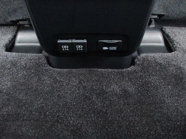 RX450h バージョンL パノラマルーフ ルーフレール おくだけ充電 セミアニリンブラックレザーシート パノラミックビュー ブラインドスポットモニター 三眼フルLEDライト ヘッドアップディスプレイ 後席パワーシート(37枚目)