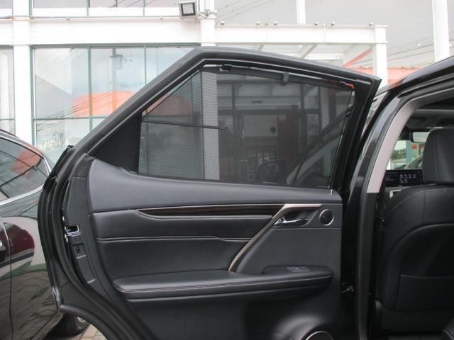 RX450h バージョンL パノラマルーフ ルーフレール おくだけ充電 セミアニリンブラックレザーシート パノラミックビュー ブラインドスポットモニター 三眼フルLEDライト ヘッドアップディスプレイ 後席パワーシート(38枚目)