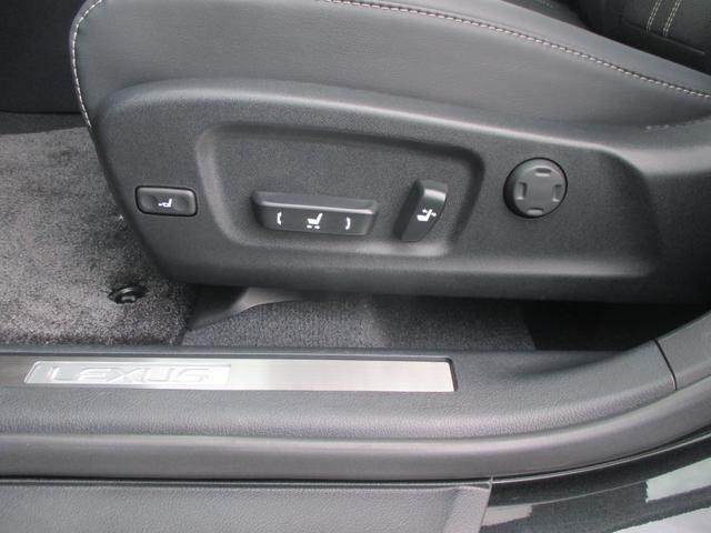 RX450h バージョンL パノラマルーフ ルーフレール おくだけ充電 セミアニリンブラックレザーシート パノラミックビュー ブラインドスポットモニター 三眼フルLEDライト ヘッドアップディスプレイ 後席パワーシート(43枚目)