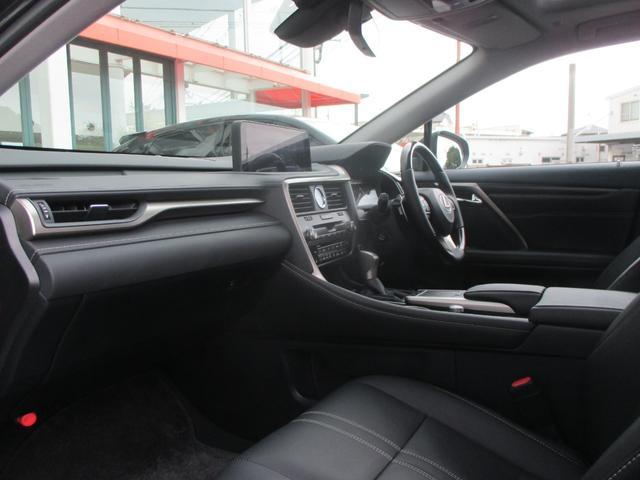 RX450h バージョンL パノラマルーフ ルーフレール おくだけ充電 セミアニリンブラックレザーシート パノラミックビュー ブラインドスポットモニター 三眼フルLEDライト ヘッドアップディスプレイ 後席パワーシート(44枚目)