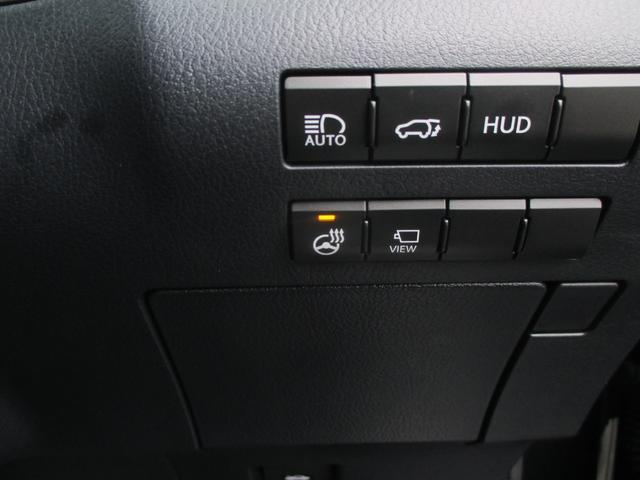 RX450h バージョンL パノラマルーフ ルーフレール おくだけ充電 セミアニリンブラックレザーシート パノラミックビュー ブラインドスポットモニター 三眼フルLEDライト ヘッドアップディスプレイ 後席パワーシート(48枚目)