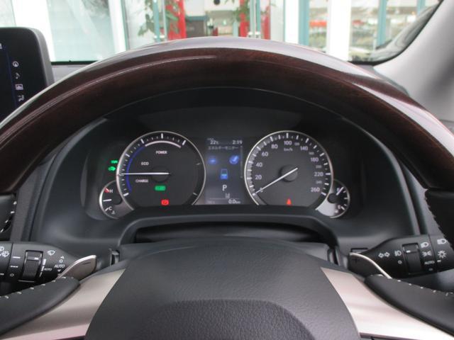 RX450h バージョンL パノラマルーフ ルーフレール おくだけ充電 セミアニリンブラックレザーシート パノラミックビュー ブラインドスポットモニター 三眼フルLEDライト ヘッドアップディスプレイ 後席パワーシート(55枚目)