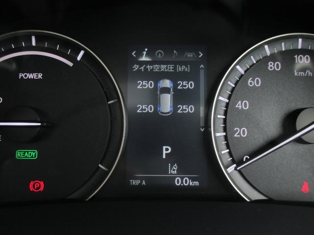 RX450h バージョンL パノラマルーフ ルーフレール おくだけ充電 セミアニリンブラックレザーシート パノラミックビュー ブラインドスポットモニター 三眼フルLEDライト ヘッドアップディスプレイ 後席パワーシート(56枚目)