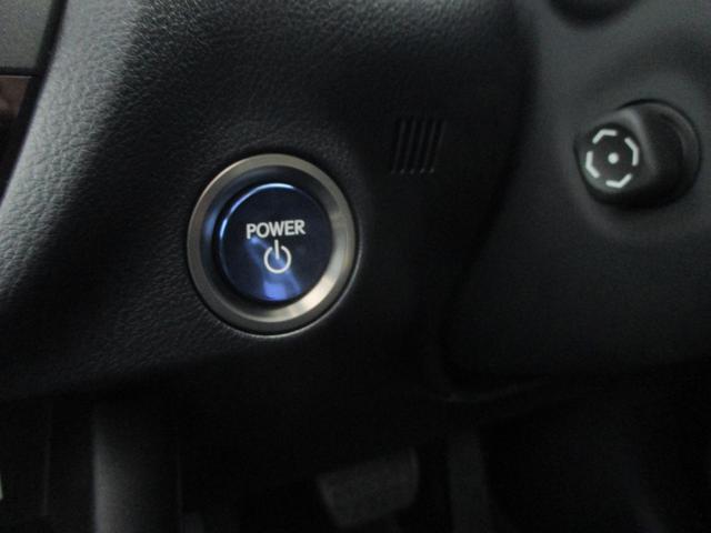 RX450h バージョンL パノラマルーフ ルーフレール おくだけ充電 セミアニリンブラックレザーシート パノラミックビュー ブラインドスポットモニター 三眼フルLEDライト ヘッドアップディスプレイ 後席パワーシート(58枚目)