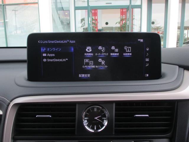 RX450h バージョンL パノラマルーフ ルーフレール おくだけ充電 セミアニリンブラックレザーシート パノラミックビュー ブラインドスポットモニター 三眼フルLEDライト ヘッドアップディスプレイ 後席パワーシート(59枚目)