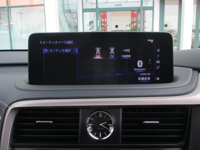 RX450h バージョンL パノラマルーフ ルーフレール おくだけ充電 セミアニリンブラックレザーシート パノラミックビュー ブラインドスポットモニター 三眼フルLEDライト ヘッドアップディスプレイ 後席パワーシート(61枚目)