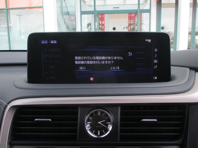 RX450h バージョンL パノラマルーフ ルーフレール おくだけ充電 セミアニリンブラックレザーシート パノラミックビュー ブラインドスポットモニター 三眼フルLEDライト ヘッドアップディスプレイ 後席パワーシート(62枚目)