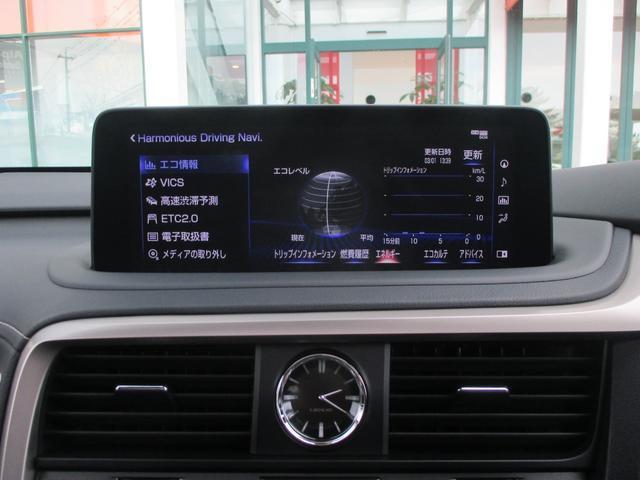 RX450h バージョンL パノラマルーフ ルーフレール おくだけ充電 セミアニリンブラックレザーシート パノラミックビュー ブラインドスポットモニター 三眼フルLEDライト ヘッドアップディスプレイ 後席パワーシート(63枚目)