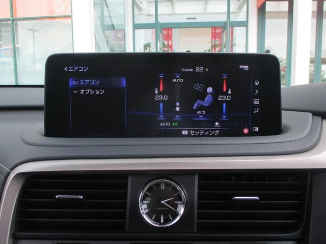 RX450h バージョンL パノラマルーフ ルーフレール おくだけ充電 セミアニリンブラックレザーシート パノラミックビュー ブラインドスポットモニター 三眼フルLEDライト ヘッドアップディスプレイ 後席パワーシート(64枚目)