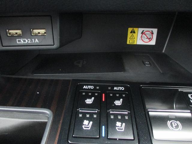 RX450h バージョンL パノラマルーフ ルーフレール おくだけ充電 セミアニリンブラックレザーシート パノラミックビュー ブラインドスポットモニター 三眼フルLEDライト ヘッドアップディスプレイ 後席パワーシート(66枚目)