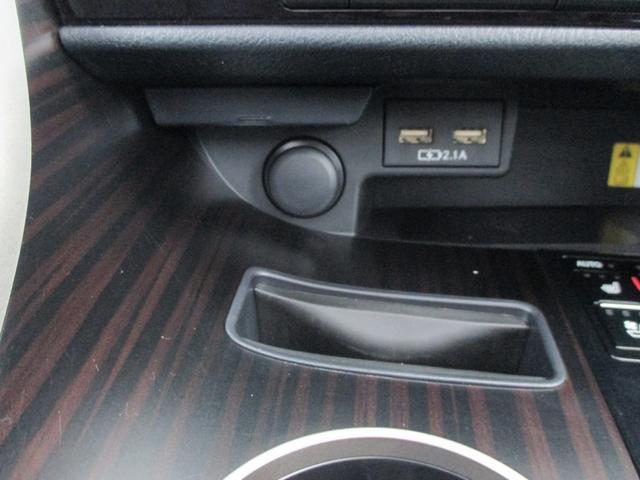 RX450h バージョンL パノラマルーフ ルーフレール おくだけ充電 セミアニリンブラックレザーシート パノラミックビュー ブラインドスポットモニター 三眼フルLEDライト ヘッドアップディスプレイ 後席パワーシート(67枚目)