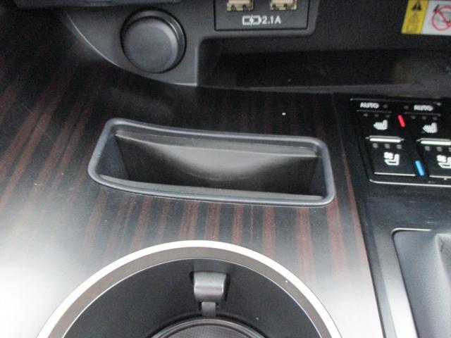 RX450h バージョンL パノラマルーフ ルーフレール おくだけ充電 セミアニリンブラックレザーシート パノラミックビュー ブラインドスポットモニター 三眼フルLEDライト ヘッドアップディスプレイ 後席パワーシート(68枚目)