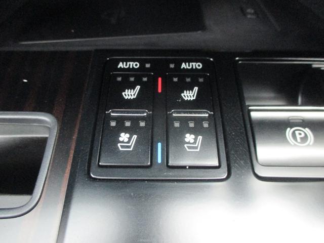 RX450h バージョンL パノラマルーフ ルーフレール おくだけ充電 セミアニリンブラックレザーシート パノラミックビュー ブラインドスポットモニター 三眼フルLEDライト ヘッドアップディスプレイ 後席パワーシート(69枚目)
