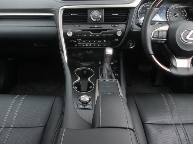 RX450h バージョンL パノラマルーフ ルーフレール おくだけ充電 セミアニリンブラックレザーシート パノラミックビュー ブラインドスポットモニター 三眼フルLEDライト ヘッドアップディスプレイ 後席パワーシート(71枚目)