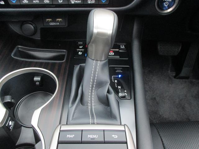 RX450h バージョンL パノラマルーフ ルーフレール おくだけ充電 セミアニリンブラックレザーシート パノラミックビュー ブラインドスポットモニター 三眼フルLEDライト ヘッドアップディスプレイ 後席パワーシート(72枚目)