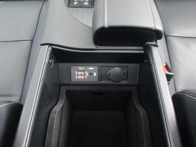 RX450h バージョンL パノラマルーフ ルーフレール おくだけ充電 セミアニリンブラックレザーシート パノラミックビュー ブラインドスポットモニター 三眼フルLEDライト ヘッドアップディスプレイ 後席パワーシート(76枚目)