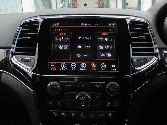 トレイルホーク 152台限定車 74台限定カラー スエードインサートレザーシート シートベンチレーション 専用18インチホイール ブラックボンネットデカール 純正ナビ 地デジTV フロントサイドバックカメラ(69枚目)