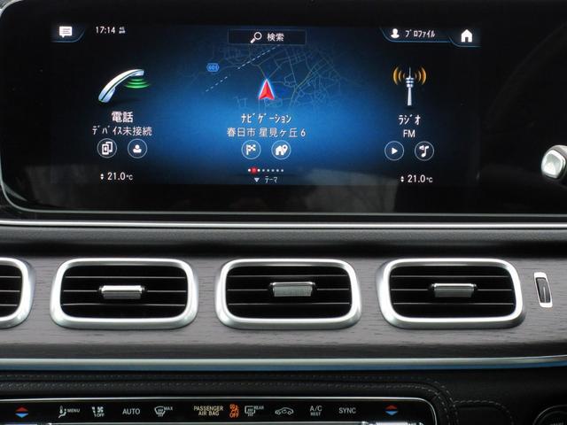 GLS400d 4マチック AMGライン AMGライン パノラミックスライディングルーフ AMGスタイリングP 21AW 本革シート レーダーセーフティパッケージ(19枚目)