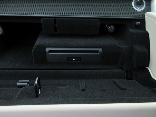 ヴォーグロングホイールベース カルパチアングレー OP22インチAW エンターテインメントパック ドライバーアシストパック メリディアンサウンド オールテレインプログレスコントロール テレインレスポンス2 360°カメラ(25枚目)