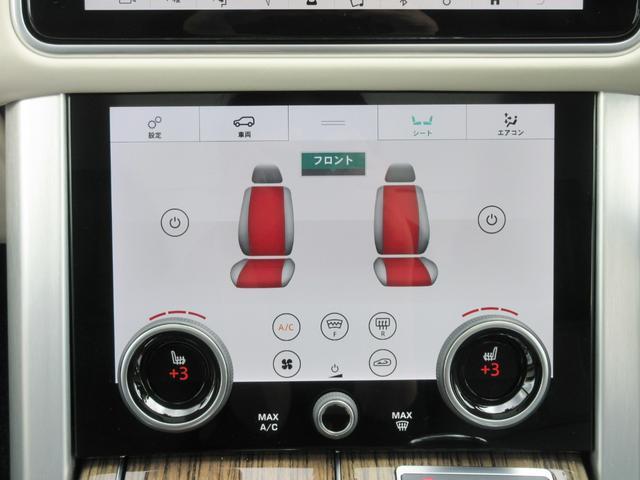 ヴォーグロングホイールベース カルパチアングレー OP22インチAW エンターテインメントパック ドライバーアシストパック メリディアンサウンド オールテレインプログレスコントロール テレインレスポンス2 360°カメラ(41枚目)