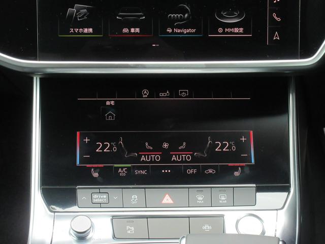 45TFSIクワトロ スポーツ Sラインパッケージ ワンオーナー パノラマサンルーフ HDマトリクスLEDヘッドライト バーチャルコックピットプラス パワーバックドア 純正19インチAW シートヒーター バルコナレザー 360°カメラ(33枚目)