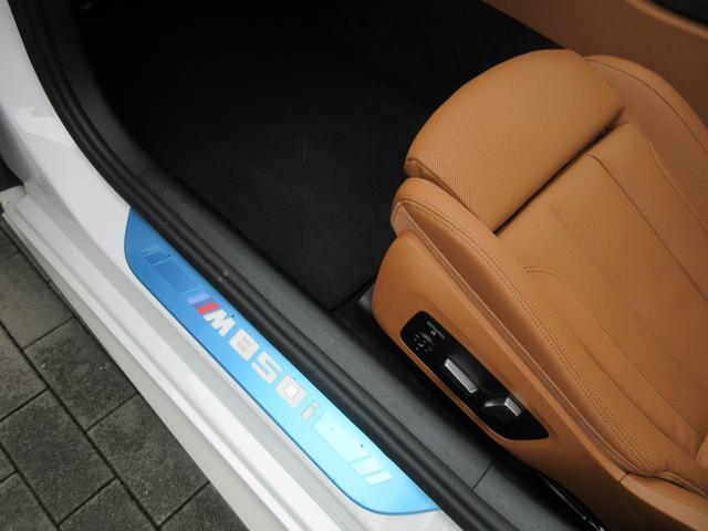 M850i xDrive グランクーペ 電動パノラマガラスサンルーフ エクステンドレザーメリノ(コニャック)アダプティブMサスペンションプロフェッショナル Mライトアロイ20インチAW ハーマンカードン(27枚目)