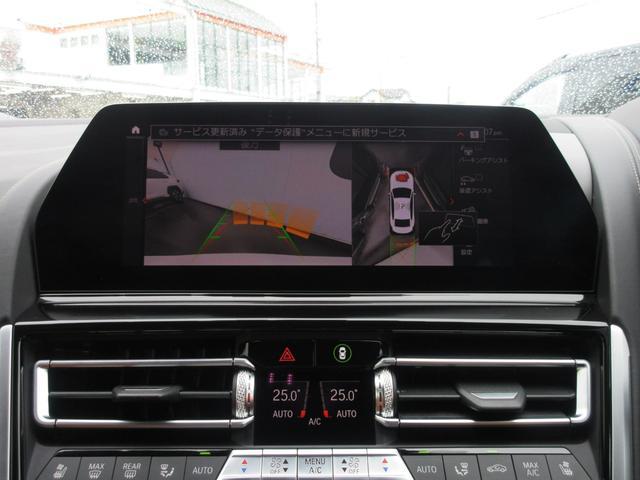 M850i xDrive グランクーペ 電動パノラマガラスサンルーフ エクステンドレザーメリノ(コニャック)アダプティブMサスペンションプロフェッショナル Mライトアロイ20インチAW ハーマンカードン(33枚目)