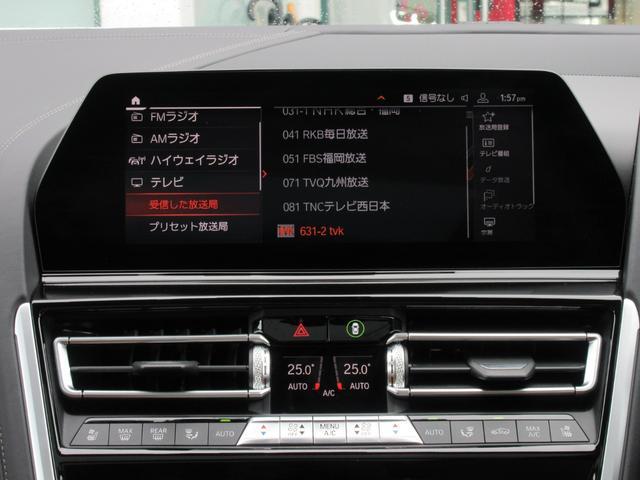 M850i xDrive グランクーペ 電動パノラマガラスサンルーフ エクステンドレザーメリノ(コニャック)アダプティブMサスペンションプロフェッショナル Mライトアロイ20インチAW ハーマンカードン(34枚目)