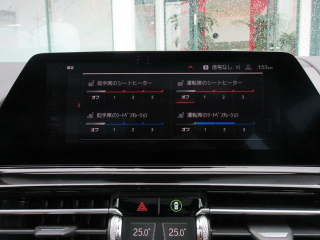 M850i xDrive グランクーペ 電動パノラマガラスサンルーフ エクステンドレザーメリノ(コニャック)アダプティブMサスペンションプロフェッショナル Mライトアロイ20インチAW ハーマンカードン(35枚目)