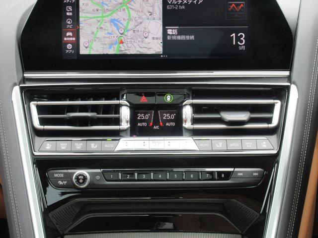 M850i xDrive グランクーペ 電動パノラマガラスサンルーフ エクステンドレザーメリノ(コニャック)アダプティブMサスペンションプロフェッショナル Mライトアロイ20インチAW ハーマンカードン(37枚目)