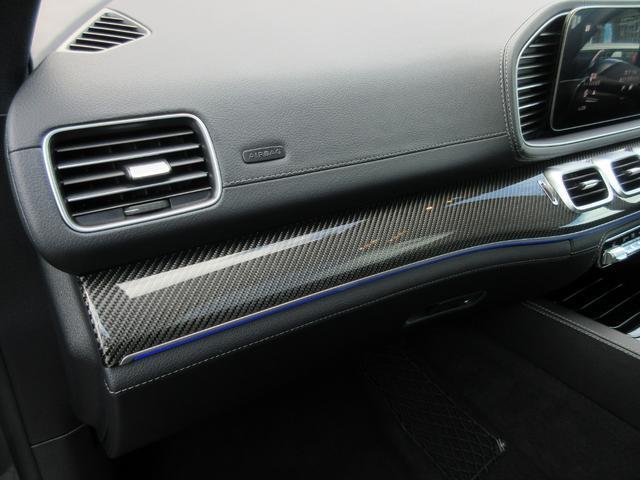 GLE53 4マチック+ クーペ パノラミックスライディングルーフ AMGカーボンインテリアパッケージ AMGドライブコントロールスイッチ 21インチAMG5ツインスポークAW ブルメスターサウンド 本革ナッパレザー(26枚目)