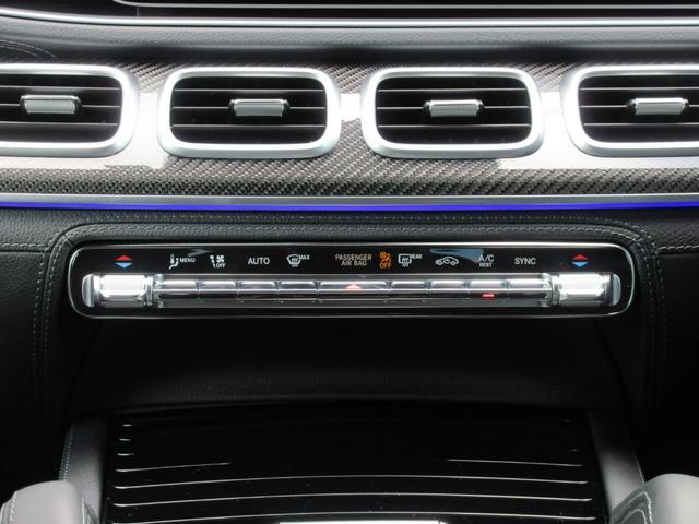GLE53 4マチック+ クーペ パノラミックスライディングルーフ AMGカーボンインテリアパッケージ AMGドライブコントロールスイッチ 21インチAMG5ツインスポークAW ブルメスターサウンド 本革ナッパレザー(40枚目)