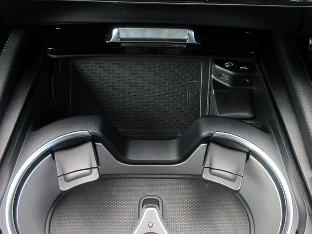 GLE53 4マチック+ クーペ パノラミックスライディングルーフ AMGカーボンインテリアパッケージ AMGドライブコントロールスイッチ 21インチAMG5ツインスポークAW ブルメスターサウンド 本革ナッパレザー(41枚目)